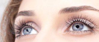 Налет в уголках глаз