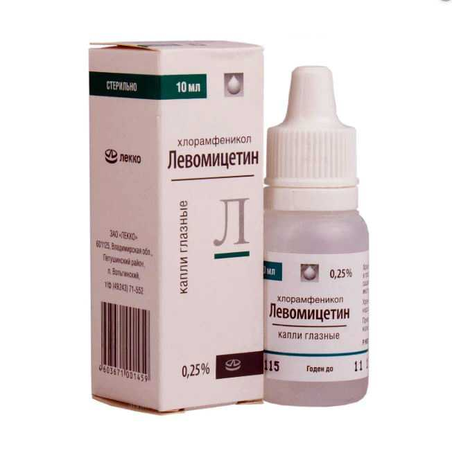 Левомицетин капли для глаз